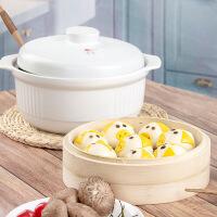 日式蒸笼砂锅大容量炖锅蒸锅2层陶瓷锅家用燃气直烧汤煲汤锅