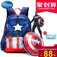 迪士尼美国队长书包小学生男生1-3-4-6年级儿童背包6-12周岁男孩