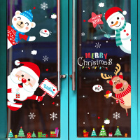 圣诞节贴纸雪花树店铺装饰品店铺橱窗玻璃贴画门贴圣诞老人布置