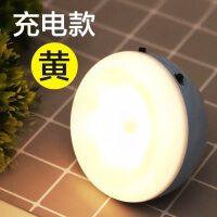 【新品特惠】宝宝壁灯创意家居生活用品韩国实用懒人日用品百货新奇特别小玩意