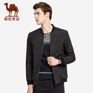 骆驼男装 秋冬新款青年时尚迷彩棒球领印花休闲夹克外套男士