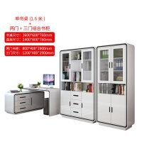 现代简约三门书柜书桌书架自由组合 书房烤漆玻璃门简易家具柜子 1.2-1.4米宽