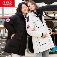 坦博尔羽绒服女中长款2019新款白色加厚韩国工装情侣款羽绒服外套