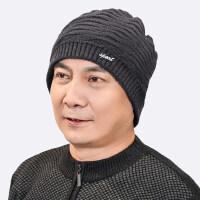 男士多功能帽子围脖羊毛混纺毛线帽子 爸爸保暖护耳加厚加绒老人帽子两用围脖