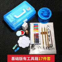 六品堂国画工具套装水墨画工笔画中国画毛笔初学者入门国画颜料套装24色12色18色国画材料工具箱用具