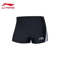 李宁泳裤男士2020新款专业竞技系列夏季男装梭织运动裤ASSQ009