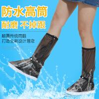 高筒防雨鞋套防水 防雨鞋套防滑加厚耐磨成人短款包边户外鞋套