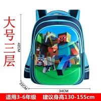 我的世界学生书包1-3-5年级男生儿童6-8-12岁背包卡通双肩包 大码藏青蓝A款(笔袋)