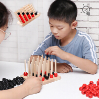 重力四子棋智力玩具��思�S��大�X�W生五子棋�和�桌游�H子