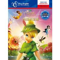 迪士尼双语电影故事经典珍藏:失落的宝藏(迪士尼英语家庭版)