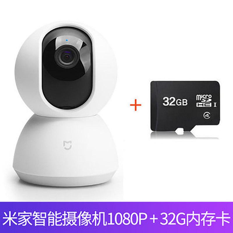 xiaomi/小米米家智能摄像机1080P云台版360度监控摄像头夜视无线家用wifi+32G内存卡 360°视角 红外夜视 手机远程监控
