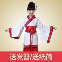 古装服装 儿童古装女儿童汉服书童三字经汉服女童国学演出服 儿童