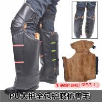 冬季摩托车护膝电动车电瓶护具防风防寒保暖加厚骑行骑车加长男女