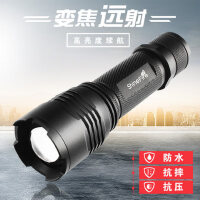 家用多功能防身远射手电筒强光充电超亮防水5000小迷你LED探照灯