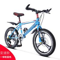 儿童山地自行车变速6-7-8-9-10-11-14岁男女孩脚踏20寸小学生单车