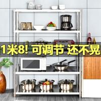 厨房置物架不锈钢架子落地式多层厨具用品收纳五层储物架层架货架