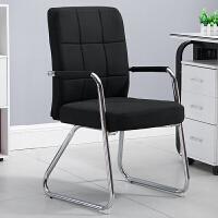 20190710001739513办公椅家用电脑椅升降职员会议椅现代简宿舍凳子麻将椅 钢制脚