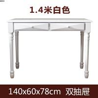 实木书桌简约现代用办公桌学生写字台美式电脑台式桌卧室桌子 纯白色 140*60*78 单桌