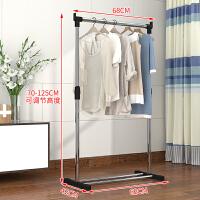 室内挂衣架落地单杆式阳台凉晾衣架折叠简易晾衣杆卧室晒衣服架子 1个