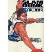 SLAM DUNK 完全版 13 (ジャンプ?コミックスデラックス)