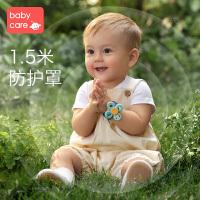 babycare驱蚊手环新生婴儿儿童防蚊用品孕妇成人随身户外驱蚊长效