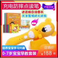智乐奇智能早教点读笔幼儿童英语学习机0-3-6岁国学机玩具故事机