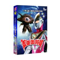盖亚奥特曼DVD 第5-8集