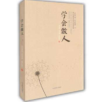 学会做人 中国传统文化 黄冈作文 儿童绘本 世界名著 名人传记 进店图片