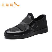 红蜻蜓男鞋秋季英伦百搭休闲潮流运动潮鞋时尚舒适休闲鞋-