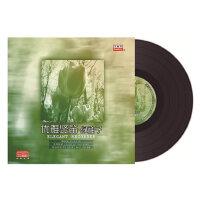 正版 优雅竖笛-绿柚子 竖笛音乐 LP黑胶唱片 留声机专用12寸碟片