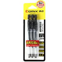 Comix/齐心 K3030 细中性笔财务办公适用0.38mm 3只卡装黑色