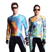 新款长袖骑行服套装 男生长袖防晒长裤套装 户外女自行车服骑行裤
