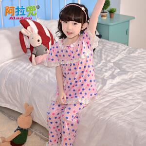 阿拉兜夏季纯棉中大童宝宝睡衣 女童短袖家居服套装亲子儿童睡衣 3794D