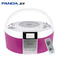 熊猫CD-560 dvd机学生英语听力CD播放机学习机教学用USB插卡U盘收音MP3光盘播放器早教胎教遥控一体机多功能