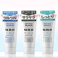 资生堂(Shiseido)UNO吾诺男士洗面奶130g组合3支装