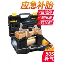 【支持礼品卡】车载充气泵12v双缸轮胎电动小轿车便携式多功能加气汽车用打气泵z3k