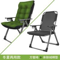 6档调节懒人折叠椅躺椅可拆洗午休靠背椅子宿舍电脑椅舒适 钢制脚 固定扶手