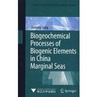 Biogeochemical Processes of Biogenic Elements in China Marg
