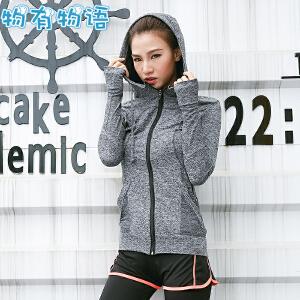 瑜伽服 女装夏季新款休闲修身长袖运动衣拉链健身服连帽运动服学生韩版跑步服户外瑜伽上衣
