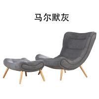 日式无印懒人沙发北欧老虎蜗牛椅布艺简约单人沙发椅卧室阳台躺椅