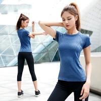 瑜伽服上衣女夏季瑜伽短袖T恤运动健身服透气速干2018新品