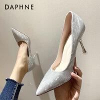 达芙妮法式高跟鞋女细跟2021年新款春季百搭浅口网红女单鞋