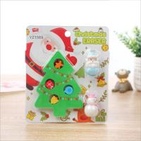 一正 YZ1569卡通圣诞套装橡皮擦可爱可拆卸学习用品创意幼儿园奖励礼品奖品儿童大中小学生独立包装学习文具用品当当自营