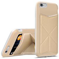ikodoo爱酷多 苹果iphone6/iphone6S Plus手机保护套 折叠式支架卡套 苹果6 4.7手机壳 6