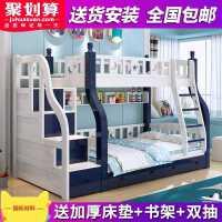 ��木高低床1.5��铀{色�p�哟�1.8米成人上下��和�床子母床上下床