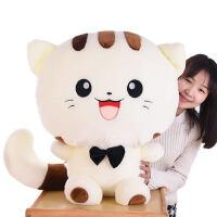 可爱猫毛绒玩具小猫咪布娃娃大号玩偶抱枕公仔女孩生日礼物送女友