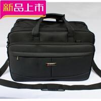 大男包手提包 男士电脑包 商务公文包单肩背包牛津包超大容量 特大黑色