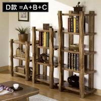 实木书架置物架原木落地松木书架实木书架组合简约多层博古架