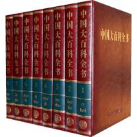 中国大百科全书(第2版)(全三十二册) 中国大百科出版社
