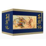 老版连环画:西游记上部(蓝盒装)